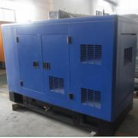 China 1103a-33tg1 engine 45kva perkins diesel generator set 40kw tanzania closed housing DSE 7320 on sale