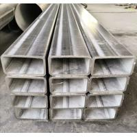 Buy cheap 304 Stainless Steel Steel Hollow Section Inox 304 Stainless Steel Square Tube from wholesalers