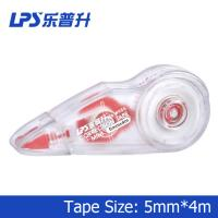 Buy cheap Mini Size Eco Friendly Correction Tape Runner Japan Stationery Design No W955 product