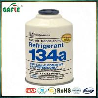Best Gafle/OEM High Quality Car Care Product Air Conditioner R134A Refrigerant Gas wholesale