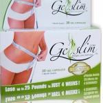Best Best Gel Slimming Capsule Gel Slim--100% Natural Reduce Weight Slimming Capsules Slimming Gel Capsule for Weight Loss wholesale