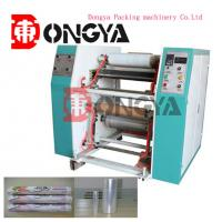 Best DYRW Series Slitting Rewinding Machine , Slitter And Rewinder Machine  wholesale