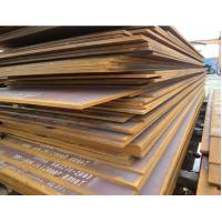 China ASTM A36 Hot Rolled Carbon Steel Plate High Strength For Shipping Building on sale