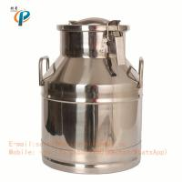 China 20L 5.25 Gallon stainless steel milk can, lockable milk container for farm, dairy milk bcuekt on sale
