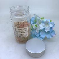 Buy cheap 300ml 420ml 550ml Clear Airtight Plastic Pet Round Cylinder Packaging Jars from wholesalers