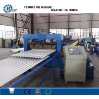Best 7.5kW Automatic Roller Shutter Door Machine , Rolling Shutter Making Machine wholesale