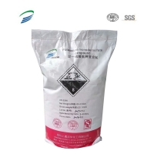 Best Potassium Monopersulfate Compound white Powder forPCB applications , CAS NO.:70693-62-8 wholesale