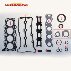 Best For SUZUKI GRAND VITARA JIMNY CHEVROLET CRUZE 1.3 M13A M16A Full Set Auto Parts Engine Parts Engine Gasket 11400-69853 wholesale