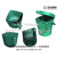 China Factory Direct Sales Quality Assurance Injection plastic foot pedal indoor trash can mould on sale
