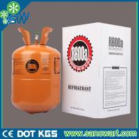 China FOB price refrigerant gas r600a from Ningbo port on sale