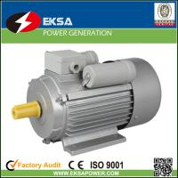 China YC Series Single Phase Heavy-duty Capacitor Start induction Motor high torque 1hp electric motor on sale