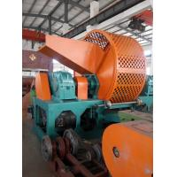 China Scrap Waste Tyre Recycling Machine/Dismountable Blade Waste Tyre Shreddering Line on sale