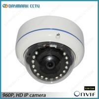 Best 1.3 Megapixel Outdoor Dome IP Camera Privacy Mask wholesale