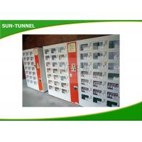 China Automatic Combo Vending Machine Food Vegetable Credit Card Payment on sale