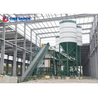 Buy cheap Vertical Shaft Automatic Concrete Batching Plant Equipment Planetary Mixer High from wholesalers