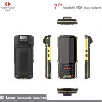 Best 1D 2D Bar Code Scanner Android Handheld with  WiFi Bluetooth RS232 3G wholesale