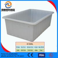 Best 1500L strong and durtable Rectangular plastic tank wholesale