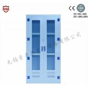 China Tall Polyethylene Hospital Medical Storage Cabinet  250 L  PPM509045 wholesale