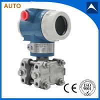 Best Smart 4-20mA OEM Differential pressure transmitters with Backlit LCD display wholesale