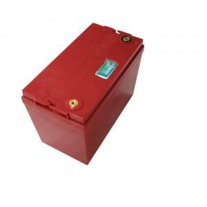 Best Custom 12 Volt 20 Amp Hour Lithium Battery For Trolling Motor wholesale