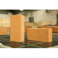 China High Alumina Refractory Bricks For Industrial Furnaces , Metallurgy on sale