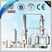 Best New design 85% oil yield Eco-friendly safety used engine oil filter recycling machine wholesale