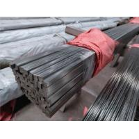 Best 3m / 6m Length Seamless Stainless Steel Tube Cold Drawn 10mm H11 Astm A276 wholesale