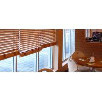Best Venetian Blinds VB50IA-01 Wood Bottom Rail (track) wholesale