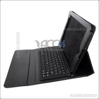 Best Litchi Pattern Bluetooth Keyboard Leather Case for The New iPad 3 (P-iPAD3CASE012) wholesale