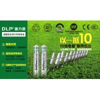Buy cheap Golden cap cell battery high capacity rechargeable Lithium Batteries product