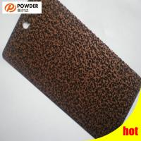 Best Outdoor Antique Finish Powder Coating Coffee Color European Standard wholesale