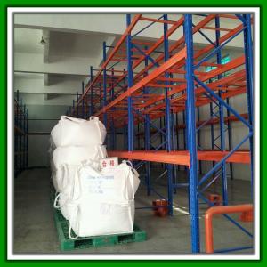 Best EDTA-----ZnNa wholesale