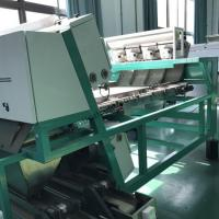China Multifunction Belt Type Color Sorter Stable Performance For Plastic Recycling on sale