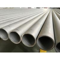 Best ASTM A312 254Mo Duplex Stainless Steel Pipes , 100% ET/ HT / UT wholesale