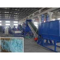Best Recycle Crushing Washing Drying Machine Line 14mm Or Customized wholesale