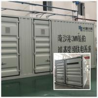 Best Stainless Steel Containerised Substation 1000 KVA High Mechanical Strength wholesale