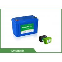 Best Durable LiFePO4 Deep Cycle Marine Battery 12V80Ah Prismatic Cell Series Connection wholesale