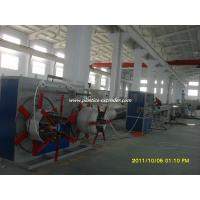 China 50KW 380V PVC Pipe Extruder Machine for Drinking Water Supply Hose on sale