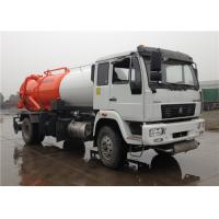 China HOWO 6 Wheels 4000L Water Sewage Tank Truck + 4000L Fecal Suction Truck 8000L on sale