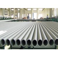 China 301 316 316L Stainless Steel Seamless Pipe , 309 310S 321 Stainless Steel Tubing on sale