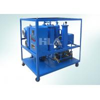 China Commercial Deep Fryer oil Cooking Oil Filtering Equipment 4000 L/hour Flow Rate on sale