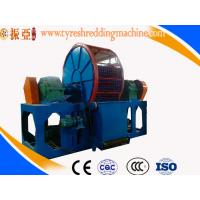 China Double Shaft Tyres Recycling Machine 20Mesh - 120Mesh Wear Resistance on sale