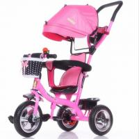Best China factory baby tricycle new models with push bar/Tricycle bike for kids wholesale
