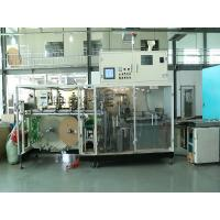 Rolling Fim Tape Sanitary Napkin Packing Machine Three phase four wires