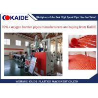 China Multi - Layers Plastic Pipe Making Machine Pexb Oxygen Barrier Pipe Production on sale