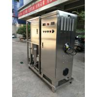 China high concentration ozonated water machine for washing on sale