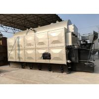 Cheap Industrial Coal Fired Steam Boiler Coal Powered Boiler With Water - Cooled Furnace for sale