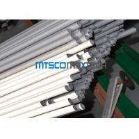 Best 2507 / 2205 duplex stainless steel tubing ASTM A789 For Sea Water Treatment wholesale