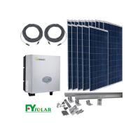 China Stand Alone Domestic Solar Power Systems Photovoltaic Battery Module Dust Proof on sale