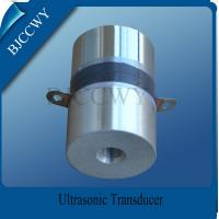 China Multi Frequency Ultrasonic Transducer Piezo ceramic ultrasound transducer on sale